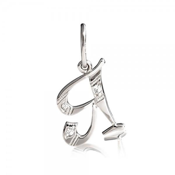 Подвеска серебряная с фианитами буква «Я» 4004.01.1Я