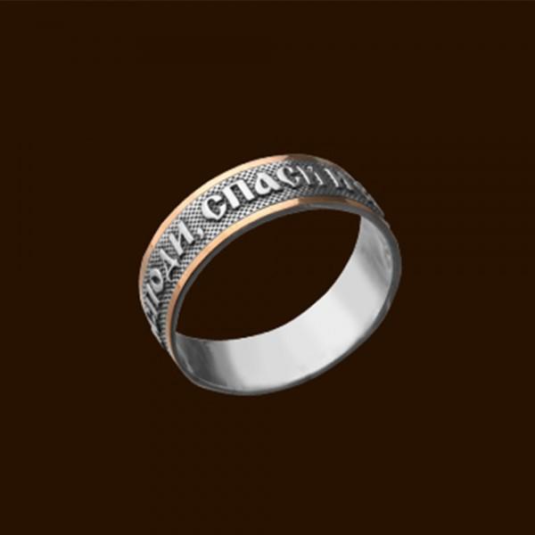 Кольцо серебряное с золотыми вставками «Спаси и Сохрани» 0177.10