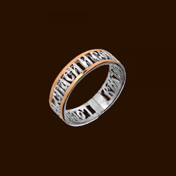 Кольцо серебряное с золотыми вставками «Спаси и Сохрани» 0339.10
