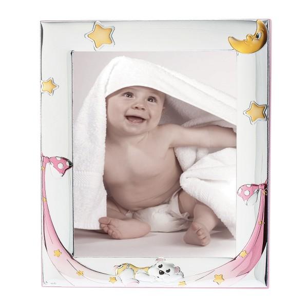 Детская серебряная рамка для фото  4128F-R 15*20 см