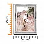 Серебряная рамка для фото 4416WA 18*24 см