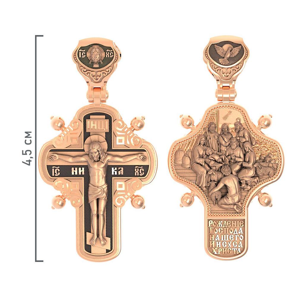 Двусторонний крестик из красного золота - Распятие Христово, икона «Рождество Христово» 3_КС3198-3