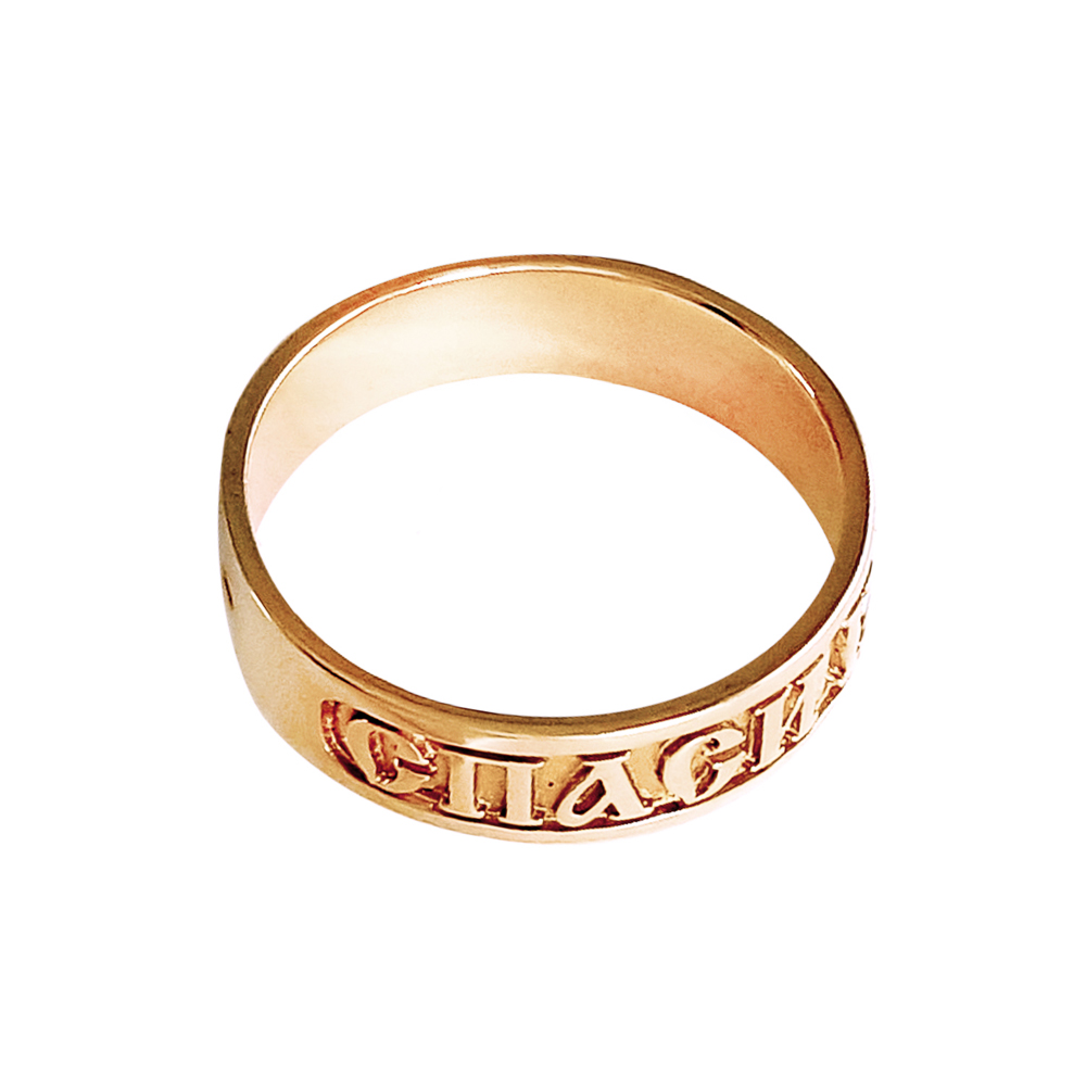 """Кольцо золотое """"Спаси и Сохрани"""" 1ОСП201"""