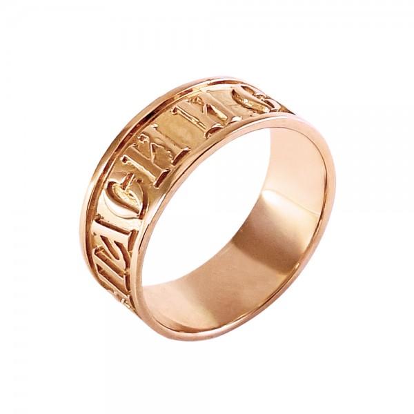 """Кольцо золотое """"Спаси и Сохрани"""" 1ОСП202"""