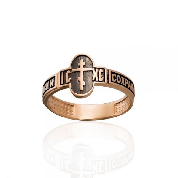 Кольцо золотое «Спаси и Сохрани» 1КВ2469