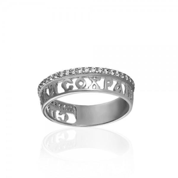 Кольцо серебряное с фианитами «Спаси и Сохрани» 2КВ2439